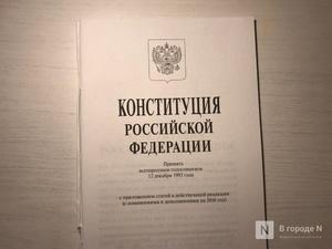 Олег Лавричев: «Поправки в Конституции выведут взаимоотношения работодателя и работника на новый уровень - уровень диалога и сотрудничества»