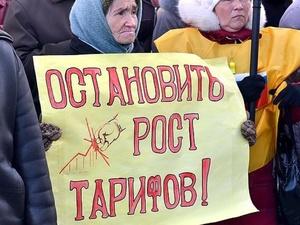 Повышением платежей за ЖКУ в поселке Гремячево заинтересовалась Госжилинспекция