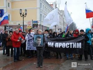 Марш памяти Немцова может пройти в Нижнем Новгороде 29 февраля