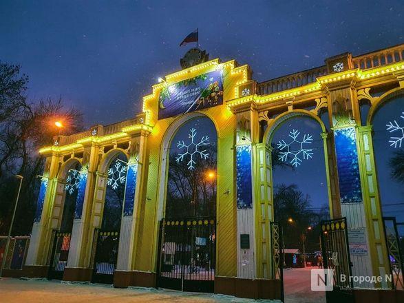 Праздничные уголки: ищем места для атмосферных фото в Нижнем Новгороде - фото 35