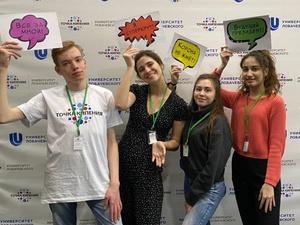 В Университете Лобачевского рассказали о профессиях будущего