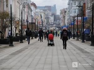 Нижний Новгород признан самым вежливым городом России