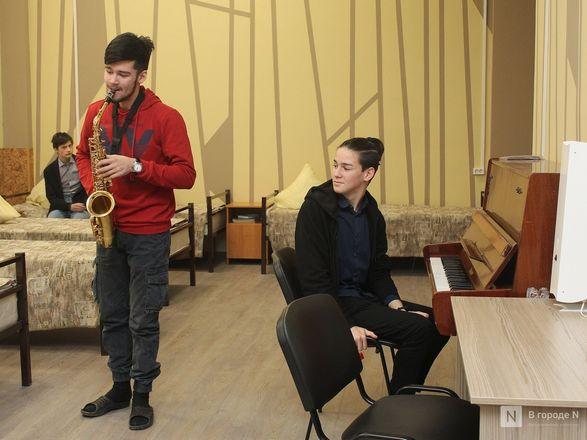 Интерьеры для талантов: как преобразился интернат Нижегородского хорового колледжа - фото 38