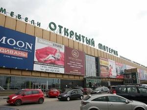 ТЦ «Открытый материк» в Нижнем Новгороде продолжает работу после решения суда о его закрытии