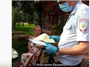 Волочкову обязали соблюдать двухнедельный карантин из-за визита в Дивеево