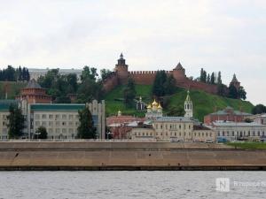 Новый туристический маршрут может пройти через Нижний Новгород