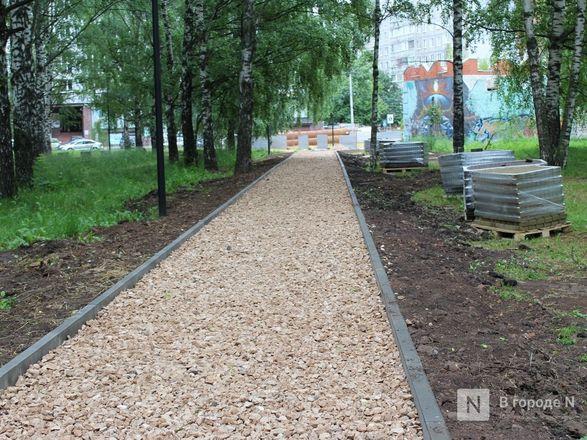 33 территории: какие места преобразятся в Нижнем Новгороде в 2020 году - фото 23