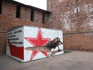 Граффити о трудовом подвиге горьковчан появилось в Нижнем Новгороде