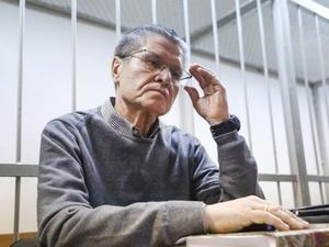 Экс-министр Улюкаев рассказал о жизни в колонии строгого режима