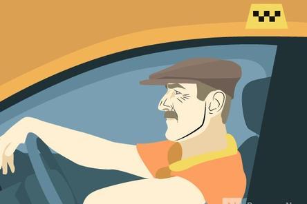 Этикет таксиста: какой должна быть идеальная поездка