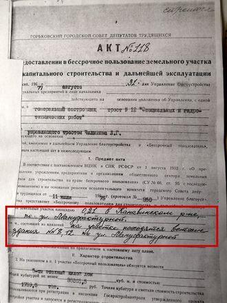 Столетние подвалы нашли под своими домами жители микрорайона «Ярмарка» в Нижнем Новгороде - фото 3