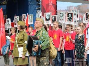 Акцию «Бессмертный полк» предлагают провести с портретами на балконах