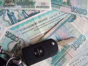 Центробанк определил новые тарифы ОСАГО
