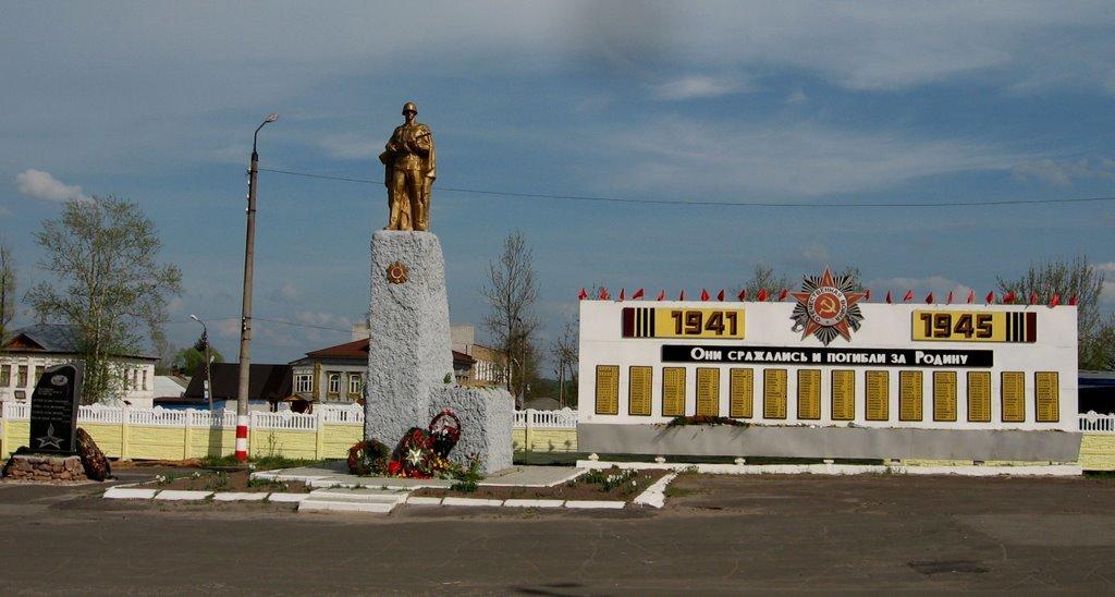 Памятник «Погибшим воинам» снесут в Ковернине, а на новый — не хватает денег - фото 2
